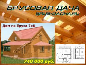 Д-30 740 000 руб